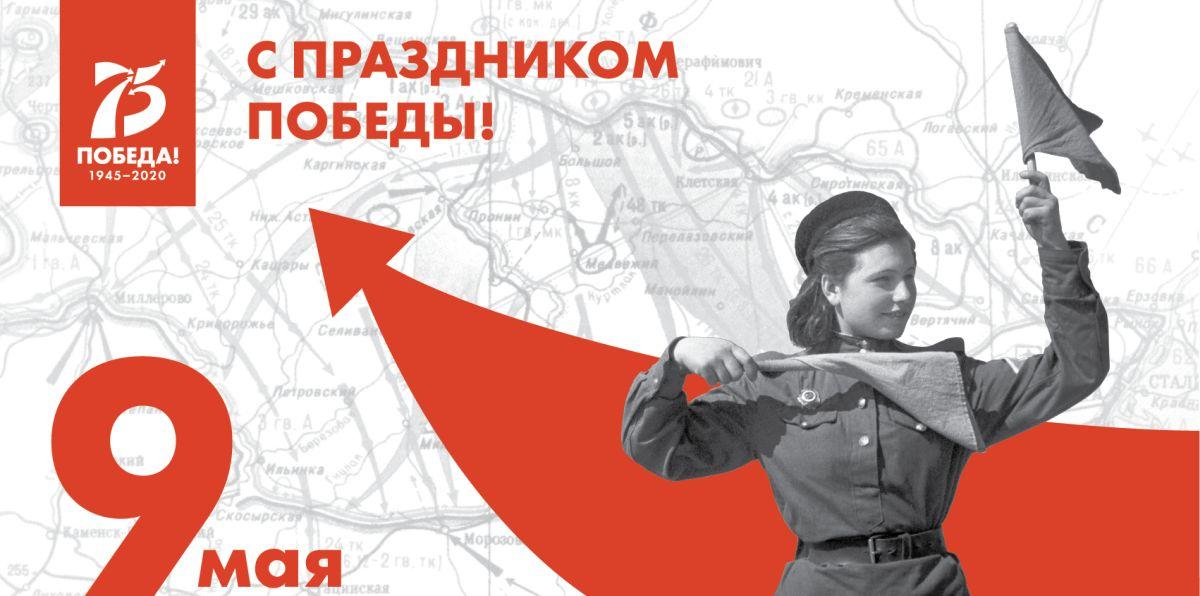 P-75_style_billboard1